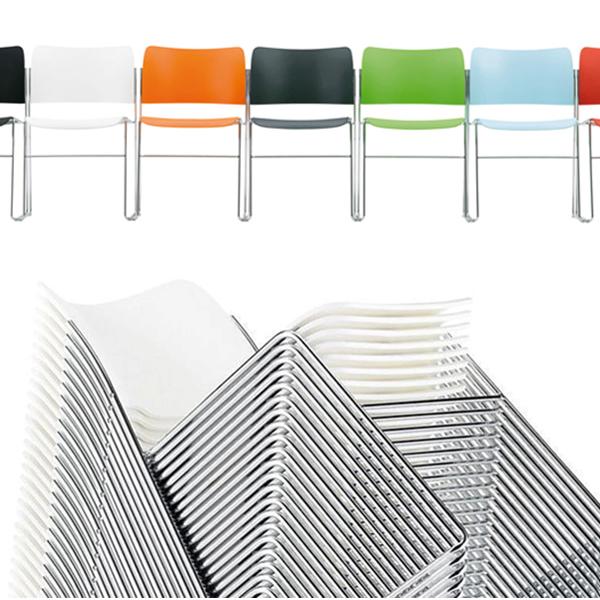 David Rowland 40/4 Chair